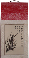 Chinese Scroll Painting-Red by Dragonite1