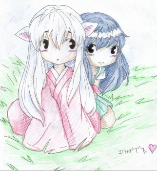 Chibi Inuyasha And Kagome by Reenigrl