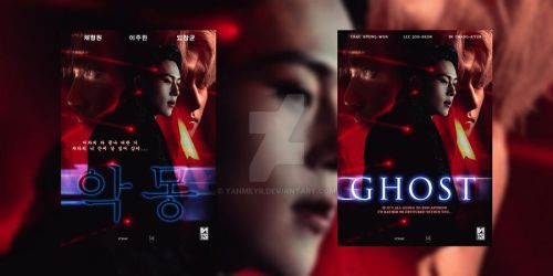 WHAT IF : MONSTA X - GHOST by YanMeyr