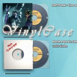 VinylCase for CD Art Display by marcoSZone
