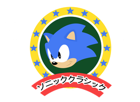Classic Sonic Logo (Japanese version) by NuryRush