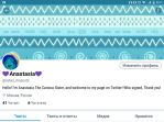 Anastasia's page in Twitter by YuliaRabbid