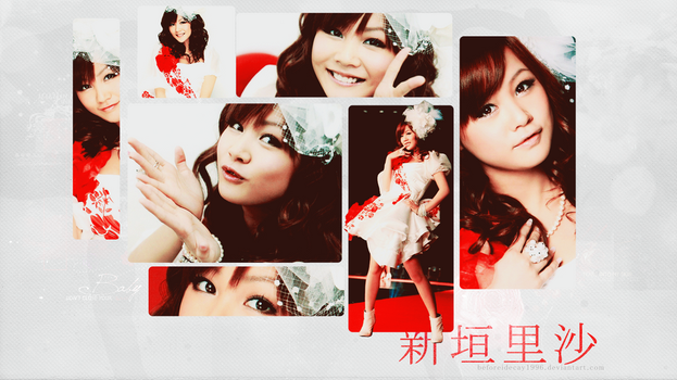 Niigaki Risa Wallpaper by BeforeIDecay1996