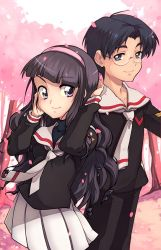 Tomoyo and Eriol by LazyTurtle