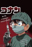 Detective_Conan_Doctor Surgery by abuamin32