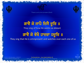 The Eleventh Guru :: Japuji Sahib (1.12-2.1) by msahluwalia