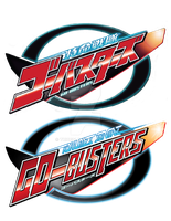Tokumei Sentai Go-Busters by TRice01