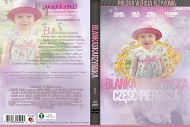 DVD Cover (Blanka) by camishoot