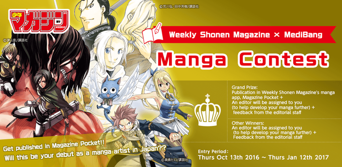 Collaboration contest with Kodansha! by medibangadmin