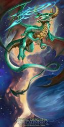 The Fire Archer Zodiac Dragon Sagittarius by The-SixthLeafClover
