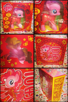 MLP-Chinese New Year Pinkie Pie Ultra Fashion Size by KrazyKari