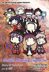 Double Dealing Character - Title Page (Updated) by Spaztique