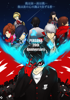Persona 20th Anniversary by Zanjitsu