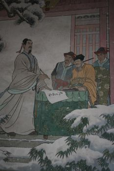 Hangzhou Wall Painting 3 by BlueFve