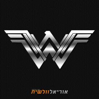 Wonder Woman Logo Modified by urielwelsh