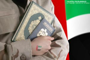 Proud to be Emirati Muslim by T-hageed