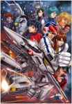 MACROSS poster by FranciscoETCHART