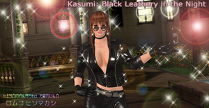 D.O.A.: Kasumi - Black Leathery in the Night by Rouzalos64