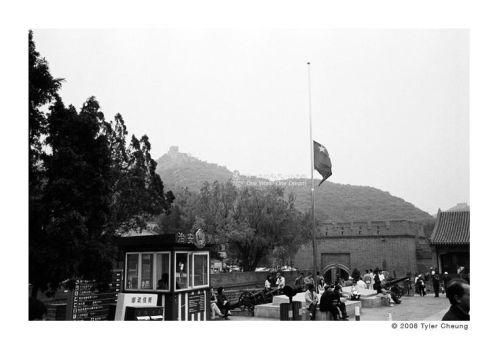 badaling tourist area, 5-08 by JTF-5128