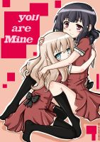 you are mine by coldenic