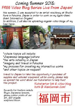 Video Blog Notice - my father's Japan residency! by rain-and-sunshine