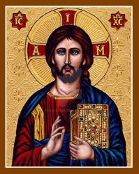 Christ the Teacher icon by Theophilia