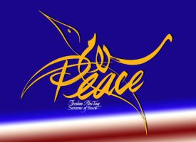 world peace by ibrahimabutouq