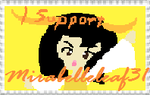 Cure Light stamp (I support Mirabelleleaf31 stamp) by MirabelleLeaf31