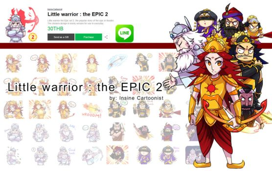 Little Warrior The EPIC 2 by In-Sine
