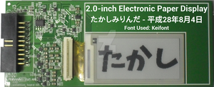 My Name in Electronic Paper Display by takeshimiranda