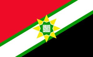 Design Flag. United Republic of Syria and Iraq.No2 by resistance-pencil