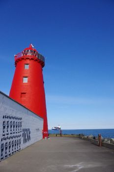 * Poolbeg Lighthouse* by CleaLlyfr