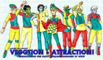 Veggtion Attraction Male by Lonstermonster