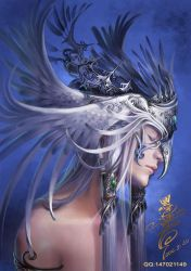 artbook cover by heise