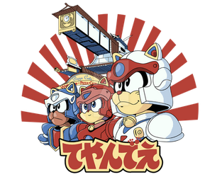 Samurai Pizza Cats!! by Skullpirates