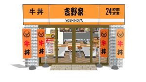 [MMD] Yoshinoya Stage (translated) +DL by Party-P