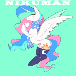 NIKUMAN by 30clock