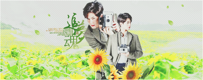 { CHINA STYLE - 850 X 315 } PARK BO GUM by Chang1702