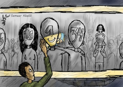 human not numbers by sameer-kH