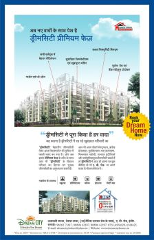 Real Estate Dreamcity ad 1 by niteshsh