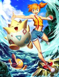 Pokemon - Misty by GENZOMAN