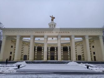The Republic of Belarus pavilion at VDNHa by Vlad0209