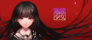 Hotline To Hell [+holiday gift] by kawacy