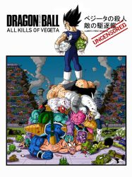 All kills of Vegeta - Uncensored by albertocubatas