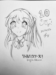 Inktober Day 21: 10 Days to LB! English by Lmummery
