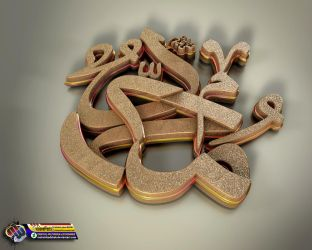 Typographical Letter_Muhammad (Peace-Be-Upon-Him). by MohsinBadshah