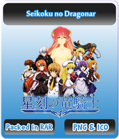 Seikoku no Dragonar - Anime Icon by Rizmannf