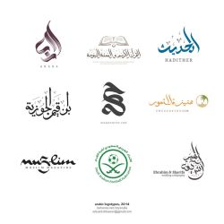 arabic logo set #4 by mystafa
