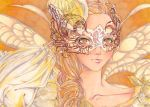 Unmask Me by Anzabelle