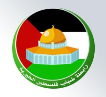 Quds logo by moslemperson